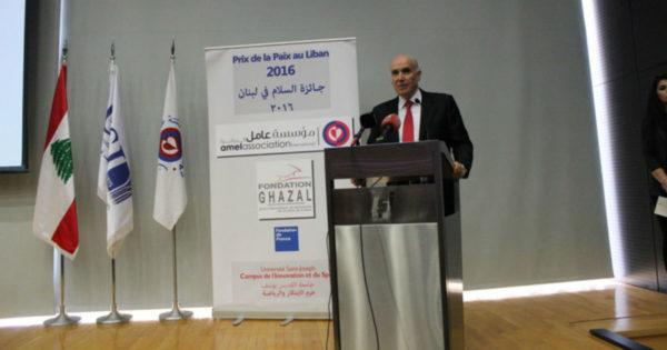جائزة «السلام في لبنان» للعام 2016 تمنح لـ«مؤسسة عامل الدولية»